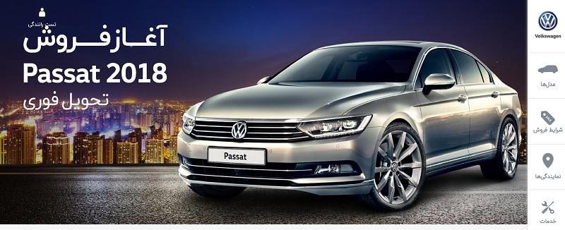 VW im Iran